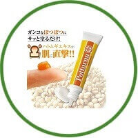 Pottsurun Wart Removal Cream
